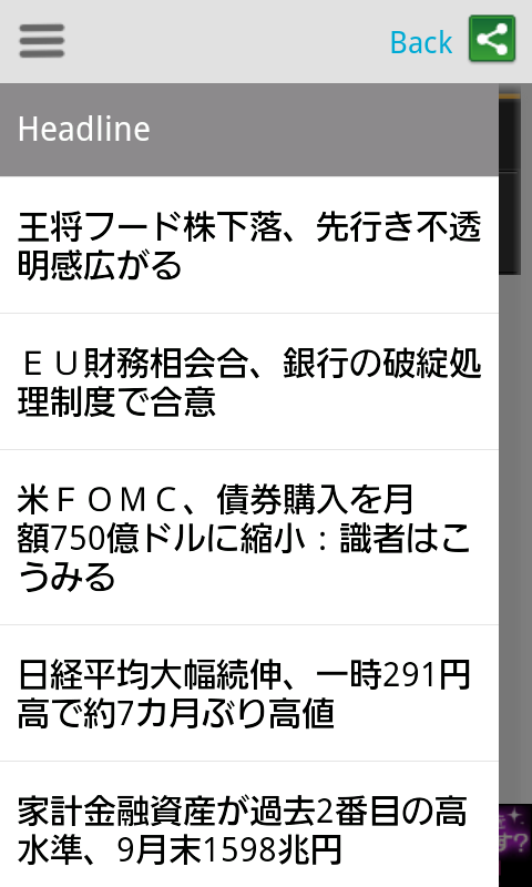 Kuc.News- screenshot