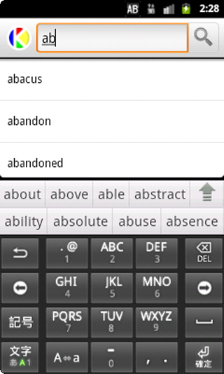 Konkani to English Dictionary- screenshot
