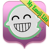 My emoji(Lite)
