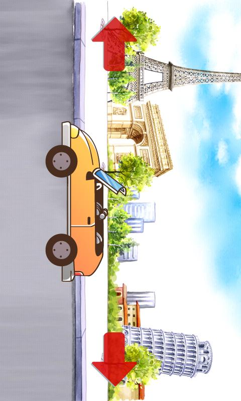 Kids Learning Vehicle - screenshot