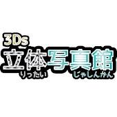 3D Photo Studio