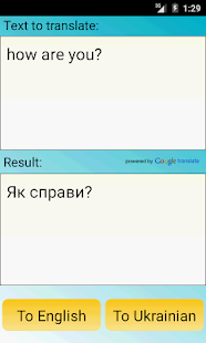 Free Ukrainian English Translator APK for Android
