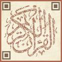 Ses Kodlu Kur'an icon