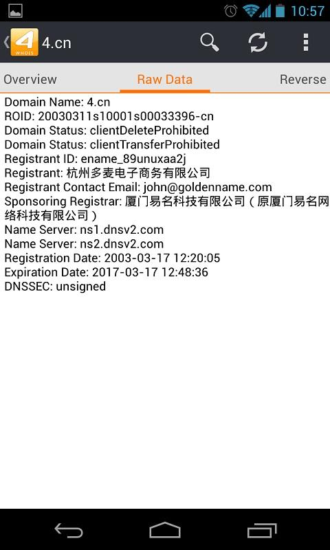 4.CN Whois Lookup - screenshot