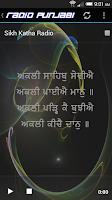 Screenshot of Radio Punjabi