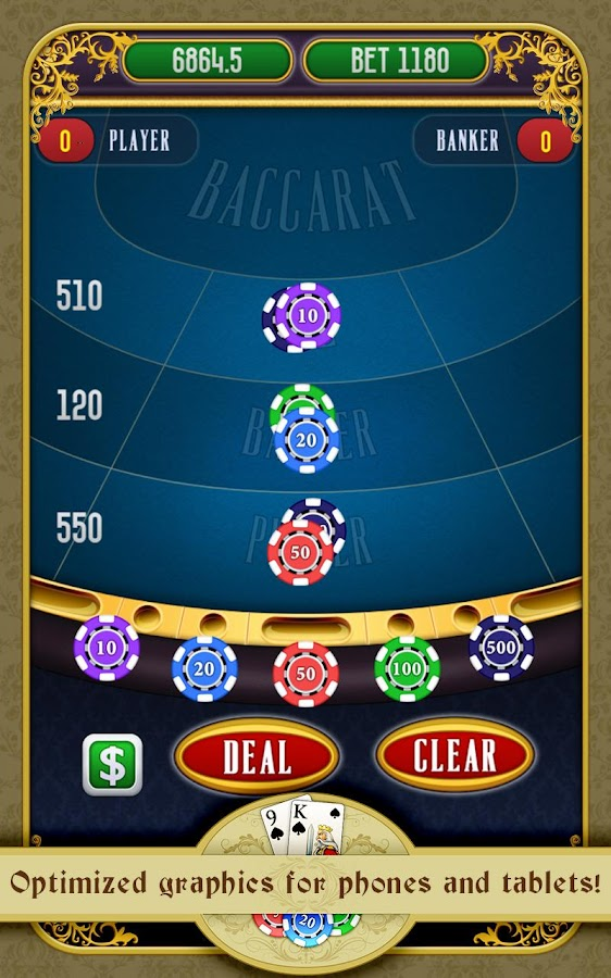 Baccarat- screenshot