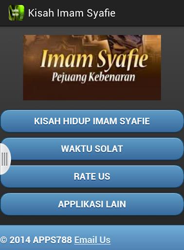 Kisah Imam Syafie
