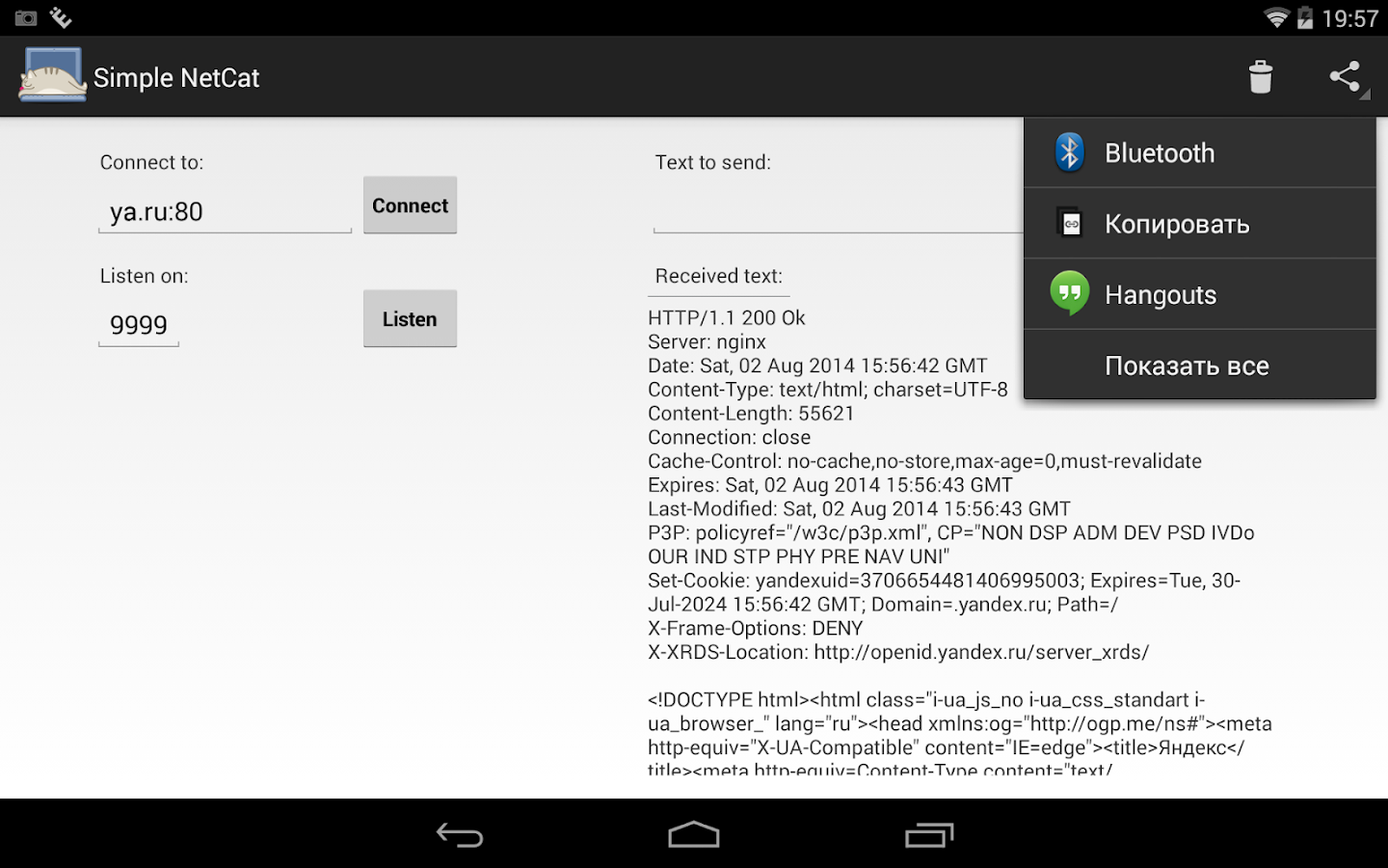 simple netcat android apps on google play