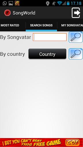 免費娛樂App|SongWorld|阿達玩APP