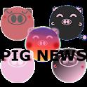 豬豬台灣新聞(Taiwan news) logo