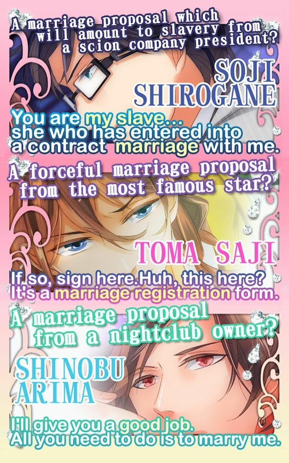 Contract Marriage【Dating Sim】 - Android Apps On Google Play