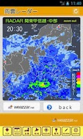 Screenshot of さいたま天気
