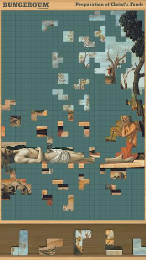玩解謎App|번거로움 - 500 피스 - 직소퍼즐 블록퍼즐 블럭퍼즐免費|APP試玩