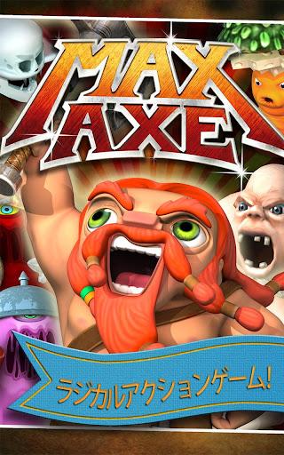 マックスアクス - 最高のアドベンチャー!