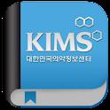 의약품 검색 킴스 KIMS Smartphone logo