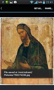 Иконы Андрея Рублева: miniatura da captura de tela