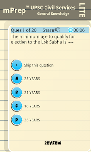 mPrep UPSC GK (Lite)- screenshot thumbnail
