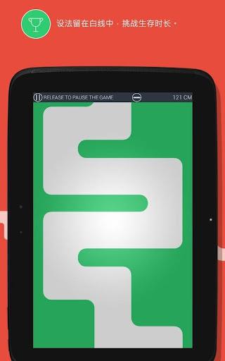 玩休閒App|别出白线免費|APP試玩