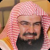 القرآن الكريم - السديس