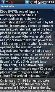 Kobe Japan Travel Guide- screenshot thumbnail