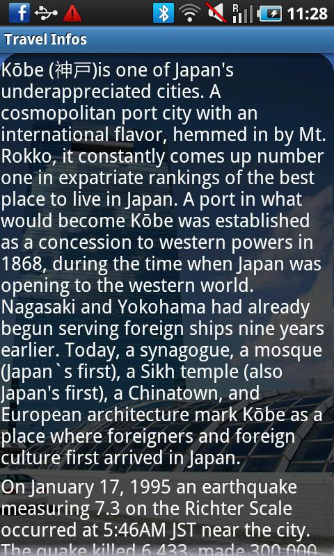Kobe Japan Travel Guide- screenshot