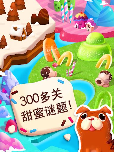 街機必備免費app推薦|糖果繽紛樂狂歡:火雞日線上免付費app下載|3C達人阿輝的APP