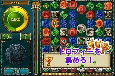 モンテズマの宝2 解謎 App-愛順發玩APP