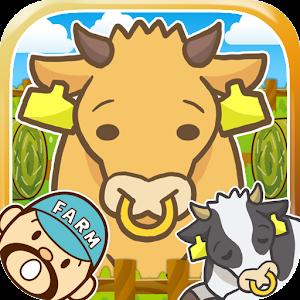 模拟のようぎゅう場~牛を育てる楽しい牧場ゲーム~ LOGO-HotApp4Game