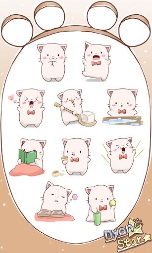 Nyan Star14 Emoticons-New