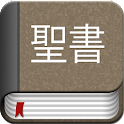 Japanese Bible OFFLINE