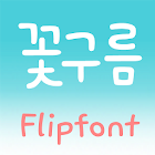 TDFlowercloudKorean Flipfont icon