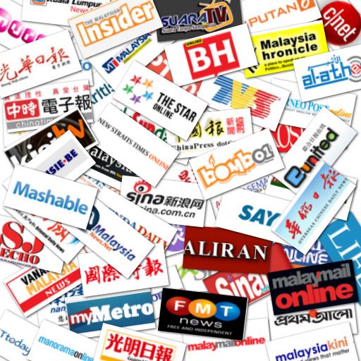 马来西亚报纸和新闻 新聞 App LOGO-硬是要APP