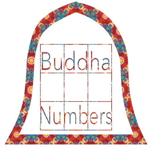 シンプル数字パズルゲーム - Buddha Numbers 解謎 App LOGO-硬是要APP