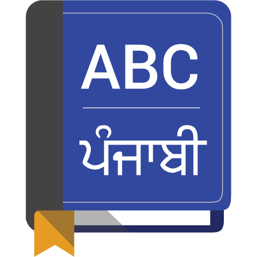 Punjabi Dictionary Pdf