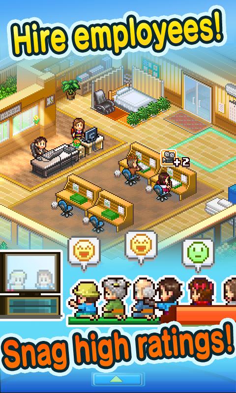 Anime Studio Story screenshot #4