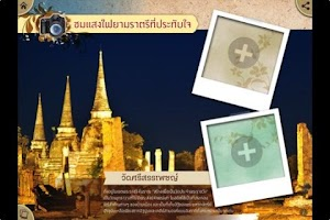Screenshot of Chill in Ayutthaya HD
