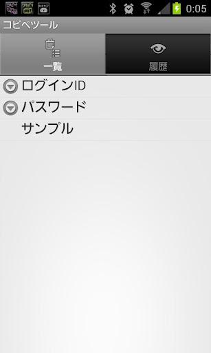 休閒木屋手机版下载_休閒木屋2.6安卓(Android)版下载- 影音播放 ...