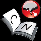 CN Dict (Talking)