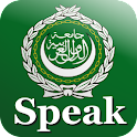 Speak Arabic Free logo