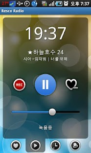 [한글] Resco Radio - screenshot thumbnail