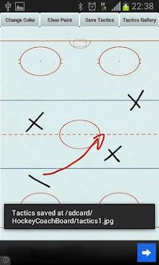 アイスホッケーコーチ会のおすすめ画像3