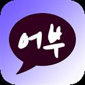 카톡 어부 icon