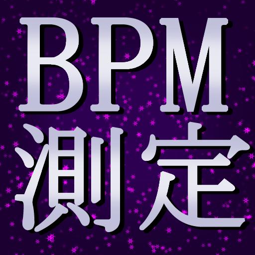 BPM測定 音樂 LOGO-阿達玩APP