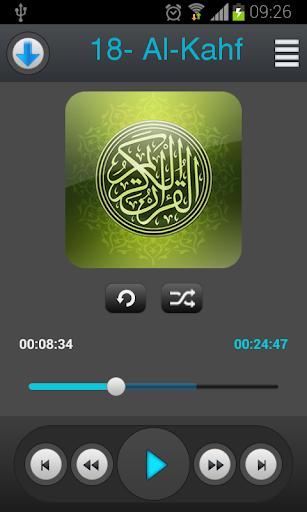 Holy Quran - Khaled Kahtani