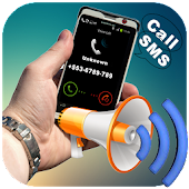 speak caller id and message
