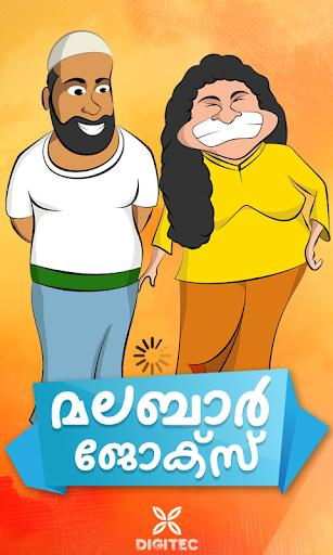 Malabar Jokes