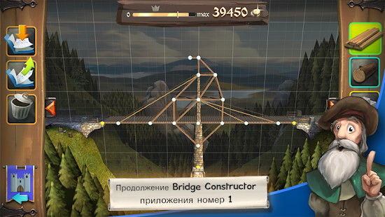 Bridge Constructor Medieval Screenshot