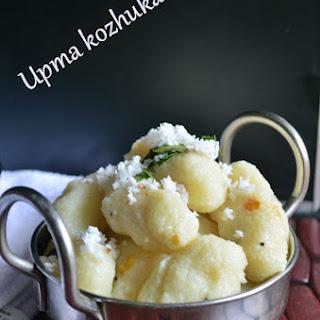 Upma Kozhukattai Recipe | Pidi Kozhuattai Recipe,how To Make Upma Kozhukattai.