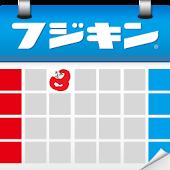 フジキンカレンダー