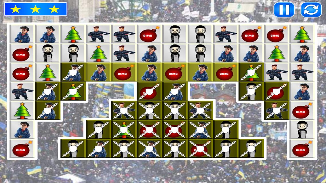 EuroMaidan (ЄвроМайдан) - screenshot